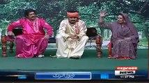 Khabardar Aftab Iqbal 28 January 2018 - Syasi Heer Ranjha - Express News