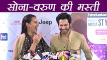 Varun Dhawan and Sonakshi Sinha's FUNNY Moments in HT Style Awards; Watch Video | FilmiBeat