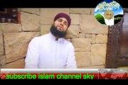 ALLAHA HO KARAM ALLAHA HO KARAM by ahmad raza qadri