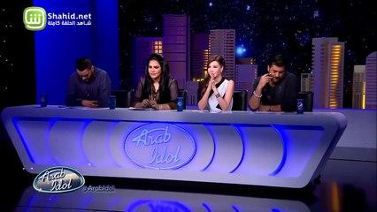 22.Arab Idolالموسم الرابع –  تجارب الاداء- محمد بن صالح