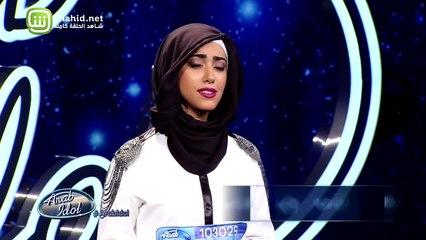 23.Arab Idol الموسم الرابع – تجارب الاداء- منال هدلي