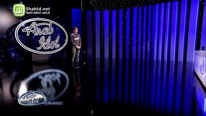 28.Arab Idolالموسم الرابع – تجارب الاداء-  بيجم بيزا