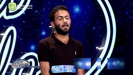 27.Arab Idolالموسم الرابع – تجارب الاداء-  ايسر وليد