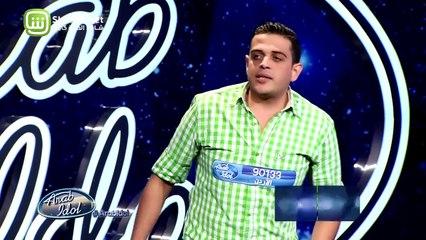 32.Arab Idol الموسم الرابع – تجارب الاداء- محمد الحوري