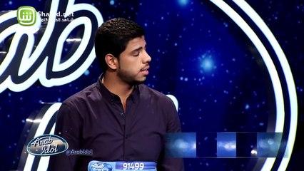 37.Arab Idolالموسم الرابع – تجارب الاداء- مهند الحسين