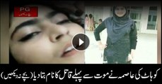 Refusal to proposal for marriage claims life of Asma in Kohat who was a third year medical student