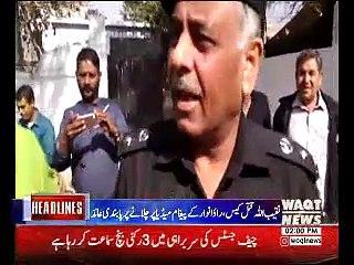 Waqtnews Headlines 02:00 PM 01 February 2018