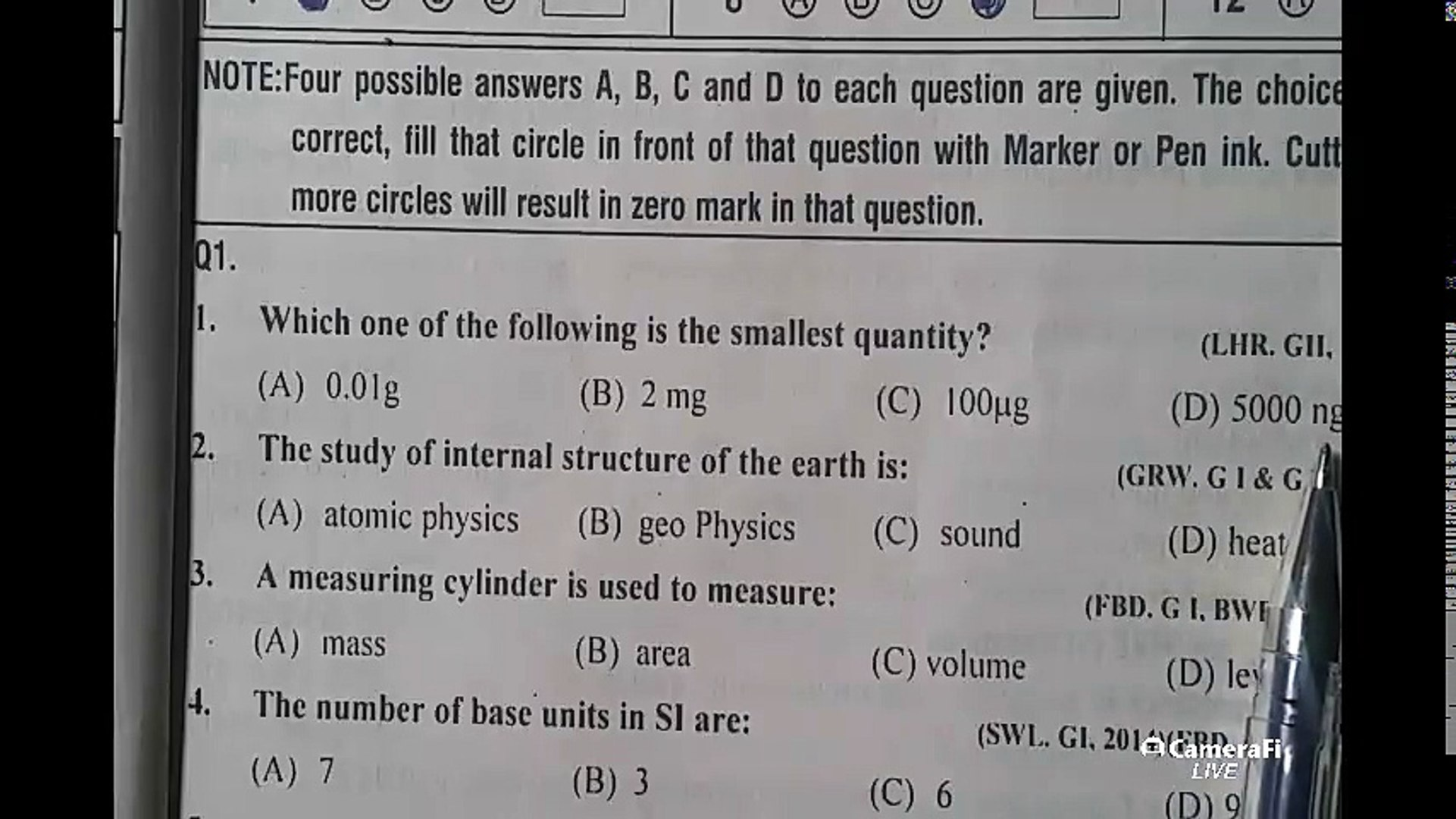 physics 9th class past paper 2014, 2015