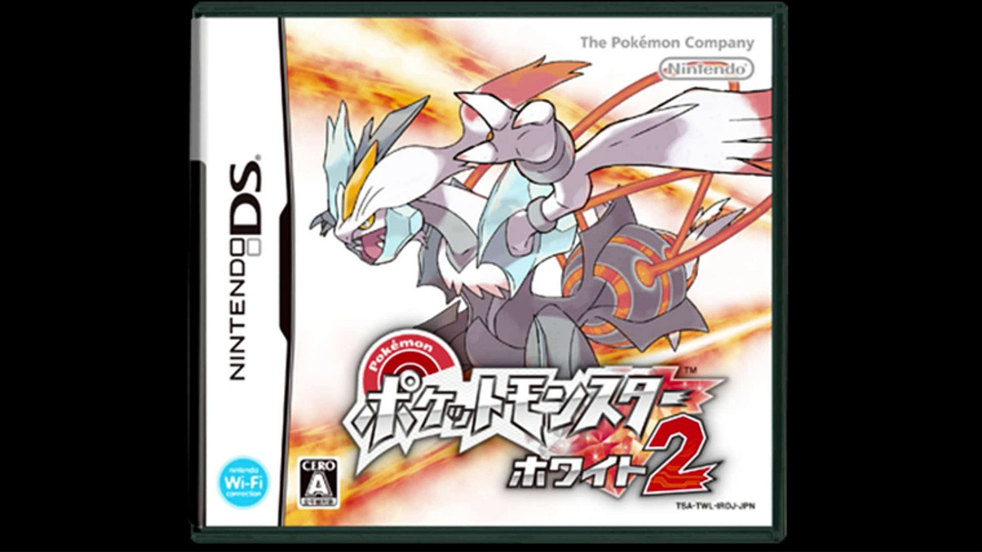 Pokemon Black 2 and White 2 Update March 15, 2012