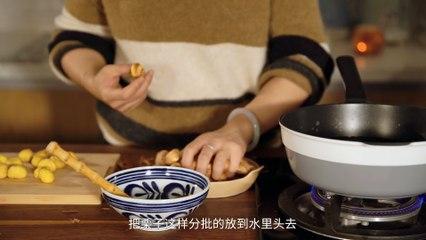 「糖渍栗子」了解一下,栗子最惊艳最梦幻的吃法【曼食慢语】 4K