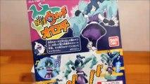 YO-KAI WATCH OROCHI KYUUBI MANOJISHI Plastic Model Kit Toy Unboxing Review