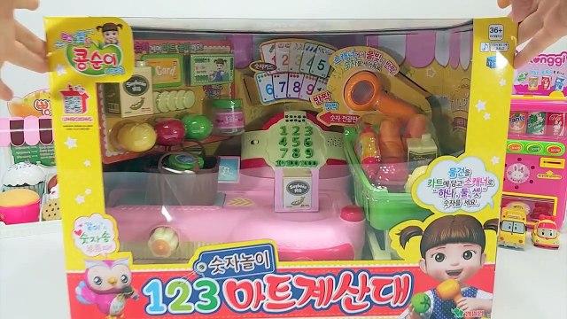 콩순이 123 마트 계산대 장난감 뽀로로 타요 마트놀이 소꿉놀이 Kongsuni Market Cash Register toys pororo tays Игрушки Тайо