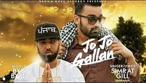 So High - Sidhu Moose Wala feat  BYG BYRD - video dailymotion