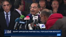 i24NEWS DESK | Egypt opposition parties call for election boycott | Tuesday, January 30th 2018
