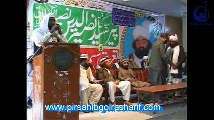 Speech of Pir Syed Ghulam Nizaamuddin Jami Gilani Qadri - Program 104 Part 1 of 3