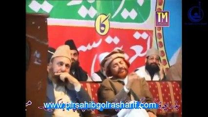 Speech of Pir Syed Ghulam Nizaamuddin Jami Gilani Qadri - Program 104 Part 2 of 3