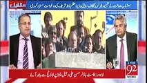 Imran Khan Should Give 21 Lakh To KP Govt For Using Govt Helicopter - Rauf Klasra Criticises Imran Khan