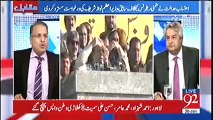 PTI Supporters Face A Lot Of Difficulties To Defend Imran Khan & PTI - Rauf Klasra Criticises Imran Khan