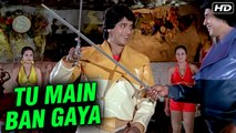 Tu Main Ban Gaya (HD)   Aamne Samne Songs   R.D.Burman   Mithun Chakraborty