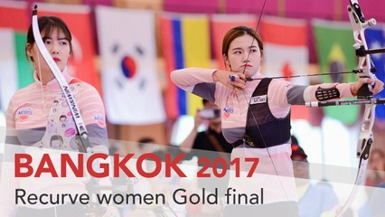 Yeji Sim v Surin Kim – Recurve Women's Gold Final | Bangkok 2017
