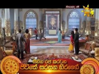 Heenayakda Me 31/01/2018 - 156