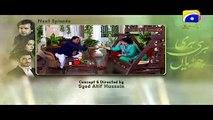 Hari Hari Churian Episode 28 Teaser Promo | Har Pal Geo