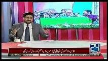 Ikhtilaf-e-Rai - 31st January 2018