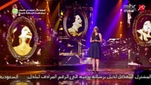 #MBCTheVoice - الموسم الثاني - هالا القصير دارت الأيام