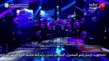 #MBCTheVoice - الموسم الثاني - وهم ست الحبايب