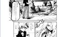 ポケモン漫画: 【王者の祭典】 第9話【マンガ動画】