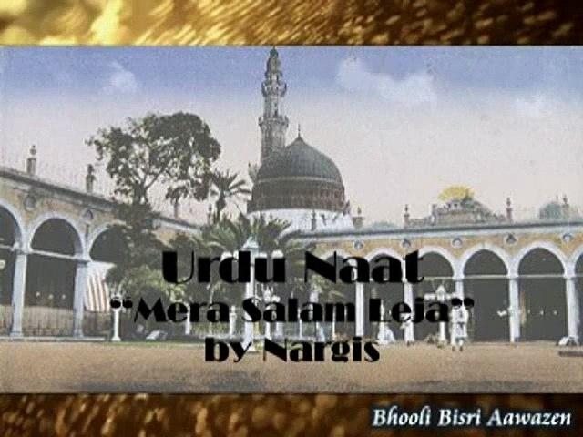 017. Urdu Naat - Mera Salam Leja by NARGIS