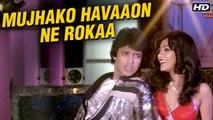Mujhako Havaaon Ne Rokaa (HD)   Aamne Samne Songs   R.D.Burman   Mithun Chakraborty