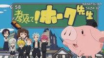 PRÉVIA - Nanatsu no Taizai 2 Episódio 05