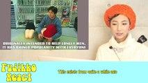Japanese Girl Fujikko Re To 【10 Bizarre Japanese Inventions】