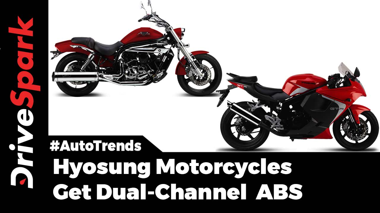 Hyosung GT250R And Aquila Pro Get Dual Channel ABS