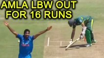 India vs South Africa 1st ODI : Hashim Amla dismissed for 16 runs, Bumrah strikes | Oneindia News