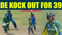 India vs South Africa 1st ODI: Chahal dismisses de Kock for 39 runs,Africa loses 2nd wicket|Oneindia