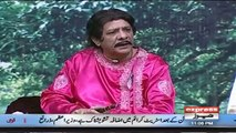 Khabardar Aftab Iqbal 28 January 2018 - Syasi Heer Ranjha | Express News