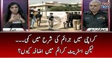 #Karachi Main #Juraim Ki Sharah Main Kami... Lekin #StreetCrime Main Izafa Kyun...