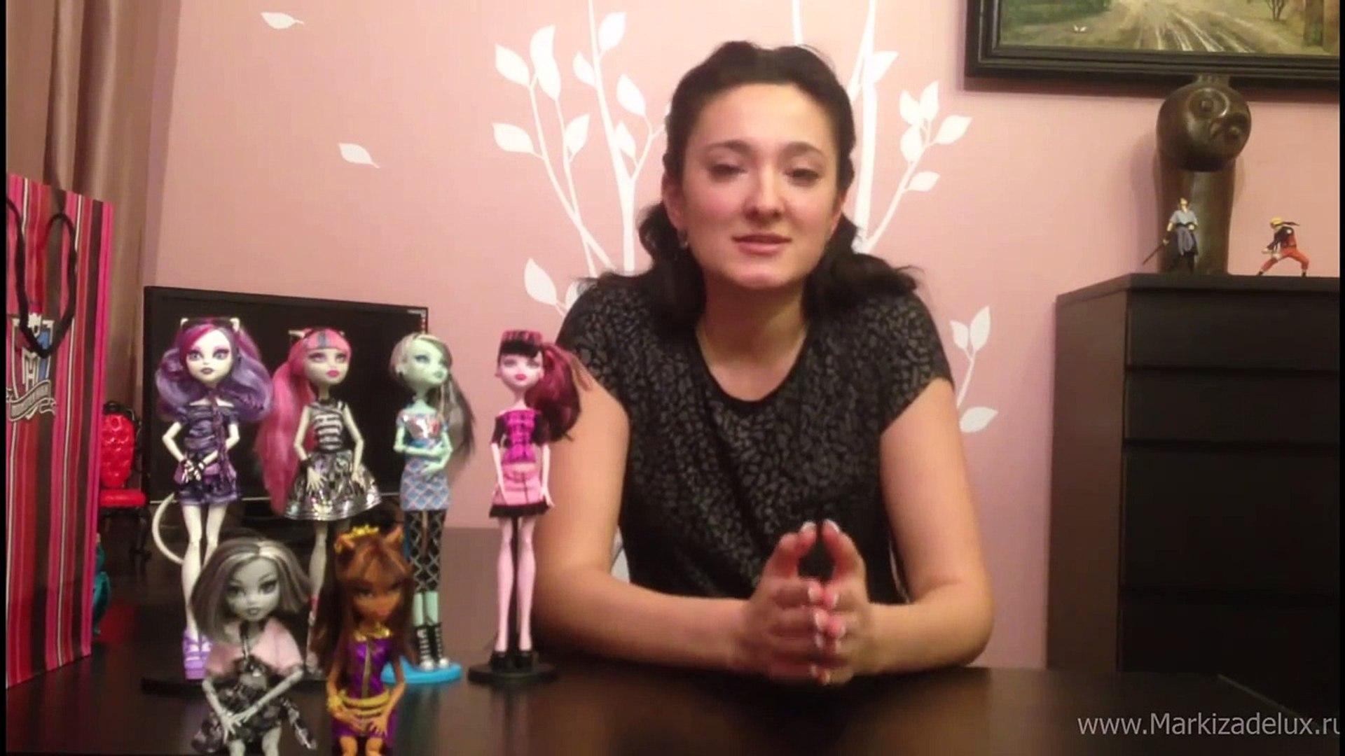 За что я люблю Школу Монстров и куклы Monster High?