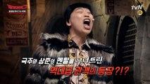 이상준&이국주를 무너뜨린 오지라퍼 역대급 관객?!