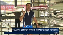 i24NEWS DESK | Tel Aviv center trains Israel's best rowers | Friday, February 2nd 2018