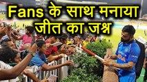 India vs South Africa 1st ODI: Virat Kohli meet fans after match winning Performance ।वनइंडिया हिंदी