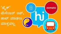 Do you know what all u can do by Downloading Hike Messenger app.?