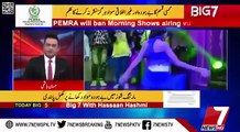 Vulgarity in Morning Shows : Pemra issued notices to all TV Channels