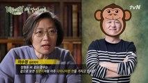 정형돈-성시경-장윤주 출연! tvN 설 특집