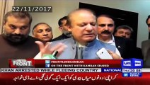 Nawaz Sharif And PMLN Leaders Openly Threatening Supreme Court of Pakistan