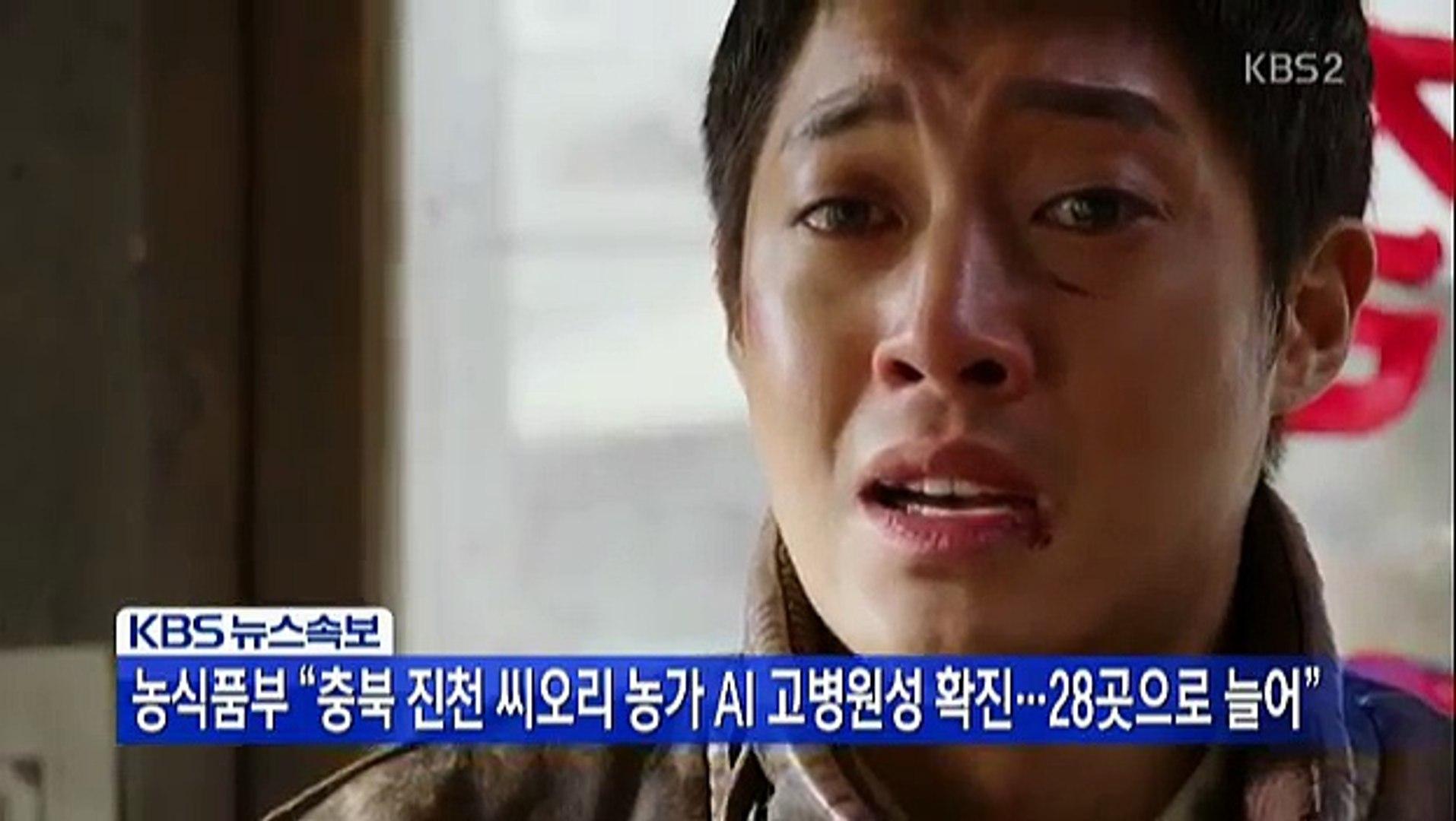 Anh Hùng Thời Đại Tập 5 - Anh Hùng Thời Đại - Phim Hàn Quốc