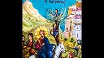 ACATISTUL DOMNULUI SI DUMNEZEULUI SI MANTUITORULUI NOSTRU IISUS HRISTOS