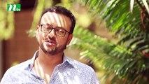 New Bangla Natok - Megh Bristee Rood - ft. Riaz, Farhana Mili l Directed by Koushik  l  Eid Special